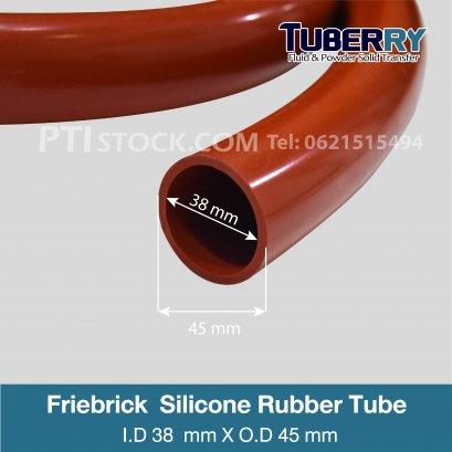 ท่อยางซิลิโคนสีแดงอิฐ I.D38 X O.D45 mm