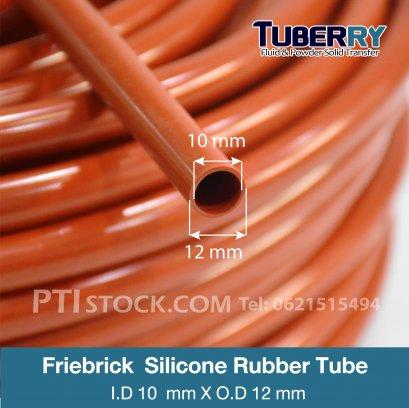 ท่อยางซิลิโคนสีแดงอิฐ  I.D10 X O.D12 mm