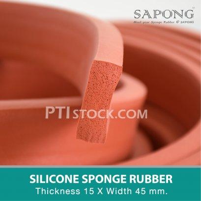 ยางฟองน้ำซิลิโคนสีแดงอิฐ  15 x 45 mm