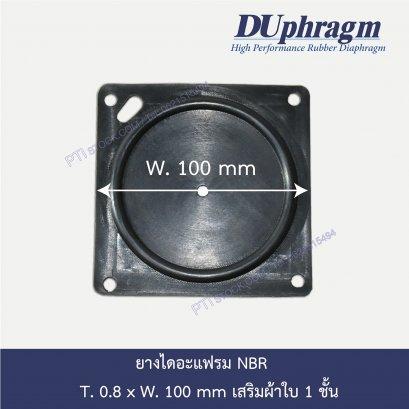 ยางไดอะแฟรมNBR T.08 x W.100 mm เสริมผ้าใบ 1 ชั้น