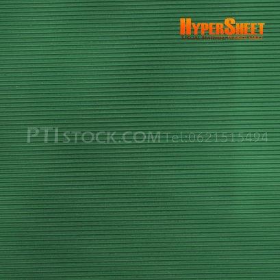 แผ่นยางกันลื่นลายร่อง Fine-Ribbed (สีเขียว)
