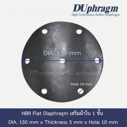 ยางไดอะแฟรมแบบเรียบ NBR เสริมผ้าใบ 1 ชั้น DIA.150 mm
