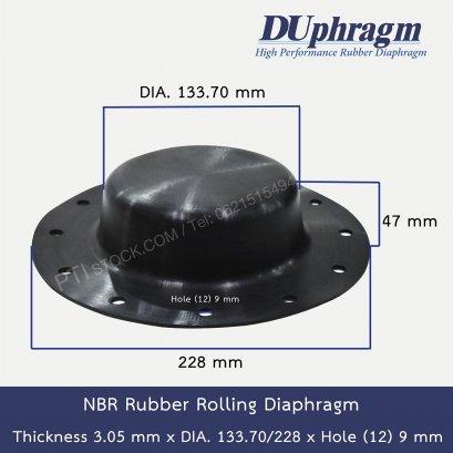 ยางไดอะแฟรมNBR (NBR Rolling Diaphragm) DIA. 133.70/228 mm