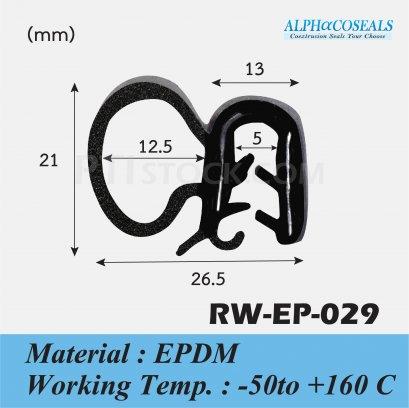 ซีลยางกระดูกงูRW-EP-029
