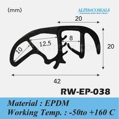 ซีลยางกระดูกงูRW-EP-038
