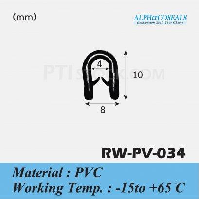 ซีลกระดูกงูRW-PV-034