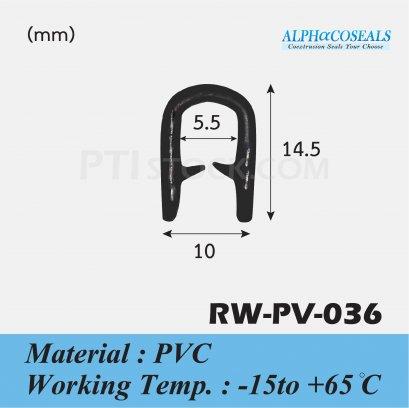 ซีลกระดูกงูRW-PV-036