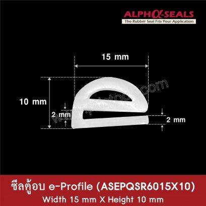 ซีลตู้อบ E-Profile  ASEPQSR6015X10