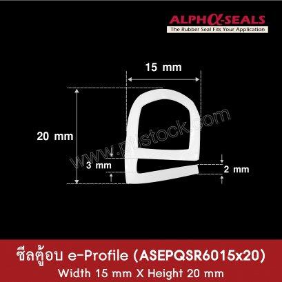 ซีลตู้อบ  ASEPQSR6015X20