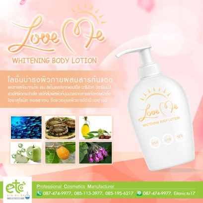 Love Me Whitening Body Lotion