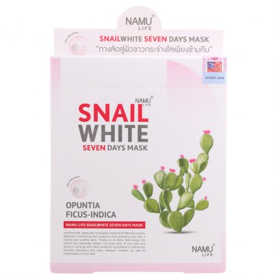 SNAIL WHITE SEVEN DAYS MASK 7 PCS