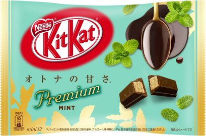 NESTLE KITKAT MINI OTONA NO AMASA MINT CHOCOLATE 139.2 G.