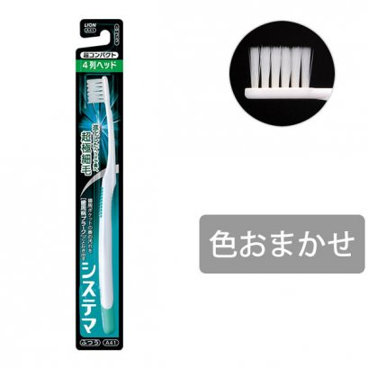 LION Systema toothbrush super compact 4 rows normal A41