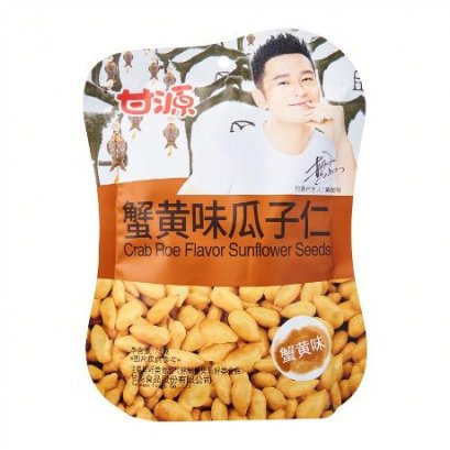 GANYUAN PORK FLOSS FLAVOR SUNFLOWER SEEDS 75 G.