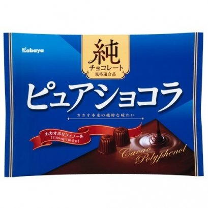 KABAYA Pure Chocolate 162 g.