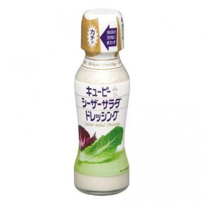 QP Caesar Salad Dressing 150 ml.