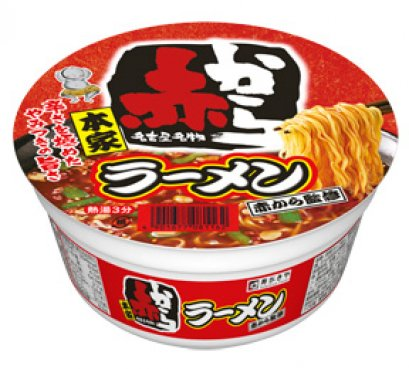 SUGAKIYA AKAKARA KANSYU CUP RED HOT RAMEN 116 G.
