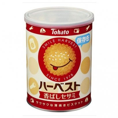 TOHATO HARVEST STORAGE CANS 100 G.