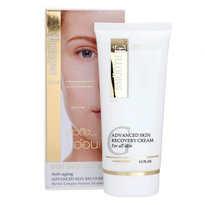 SMOOTH E GOLD BABY FACE GOLD CREAM 65 g.