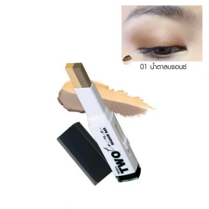 MISTINE TWO TONE SHADOW BAR #NO.01