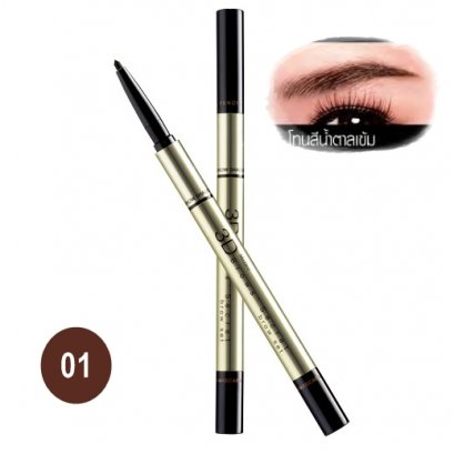 MISTINE 3D BROWS SECRET BROW SET #NO.01