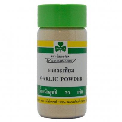 Pure Garlic Powder