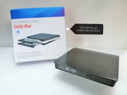 DVD-RW External USB 3.0 Pop-up