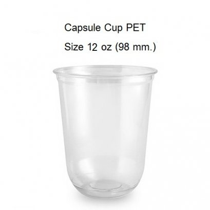 Capsule Cup 12 oz. ( PET 98 mm) With Dome Lid.