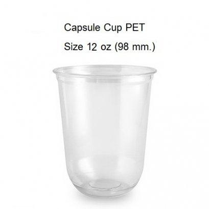 แก้วแคปซูล PET ขนาด 12 ออนซ์ (ปาก 98 มม.) พร้อมฝาโดม