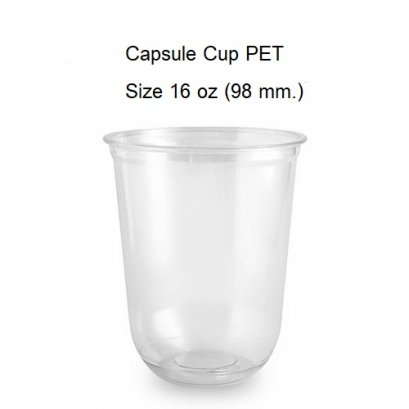 Capsule Cup 16 oz. ( PET 98 mm) With Dome Lid.