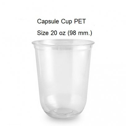 Capsule Cup 20 oz. ( PET 98 mm) With Dome Lid.