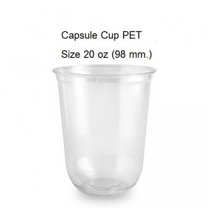 แก้วแคปซูล PET ขนาด 20 ออนซ์ (ปาก 98 มม.) พร้อมฝาโดม