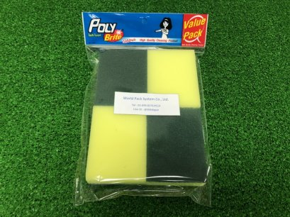 Scourer Sponge Poly-Brite