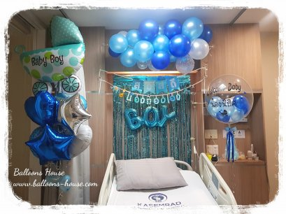 Welcome Baby Balloon Set