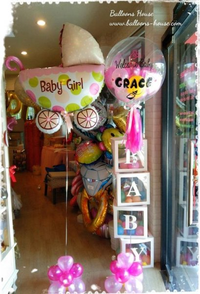 Welcome Baby Balloon Set
