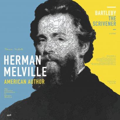 บาร์เทิลบี (Bartleby, the Scrivener)