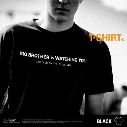 เสื้อยืด Big Brother T-Shirt (Black Edition)