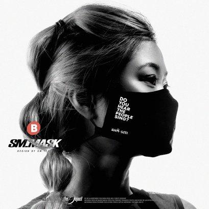 หน้ากากผ้า (Mask) ลาย DO YOU HEAR THE PEOPLE SING?