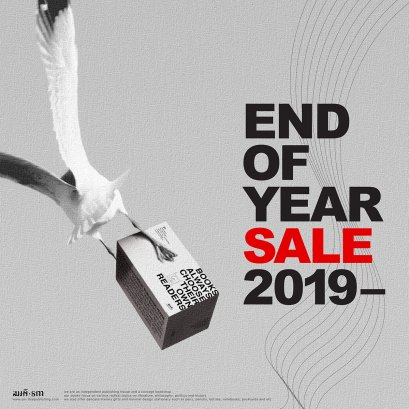 End of Year Sale 2019