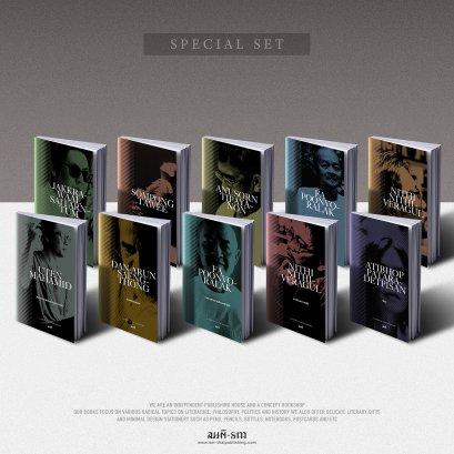 Set 10 เล่ม วรรกรรมไทยคัดสรร + กระดาษหุ้มปก (Dust Jacket Edition)