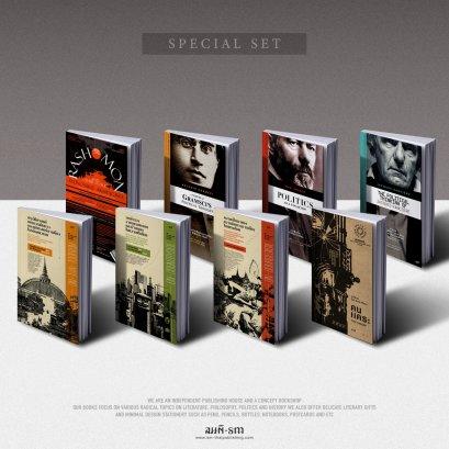 Set 8 หนังสือใหม่รอบตุลา 2563