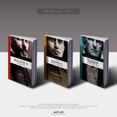 Set 3 เล่มนักคิดระดับโลก
