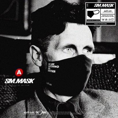 หน้ากากผ้า (Mask) ลาย Big Brother 1984