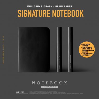 SM Signature Notebook | สมุดโน้ตปกหนัง