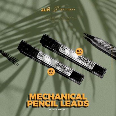 ไส้ดินสอ 2B | Mechanical Pencil Leads