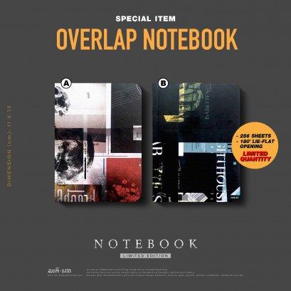 สมุดบันทึก | Overlap Notebook