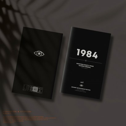 หนึ่ง-เก้า-แปด-สี่ (1984) AGAINST DICTATORSHIP EDITION
