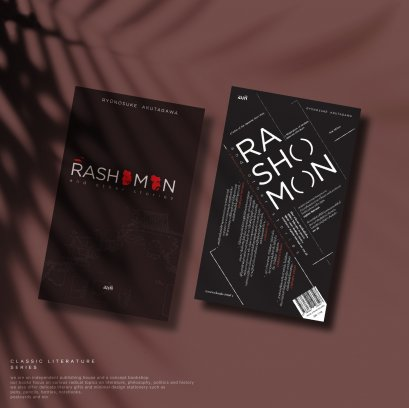 ราโชมอน และเรื่องสั้นอื่นๆ (Rashomon and Other Stories)