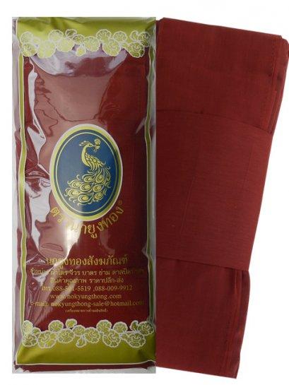 ผ้าไตรครองโทเร สีกรักแดง ขนาด 1.90ม.-2ม.