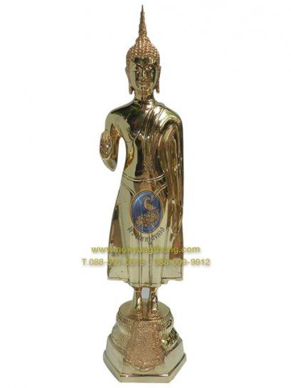 พระพุทธรูป ทองเหลืองขัดเงา 3-9 นิ้ว วันจันทร์(ปางห้ามญาติ)